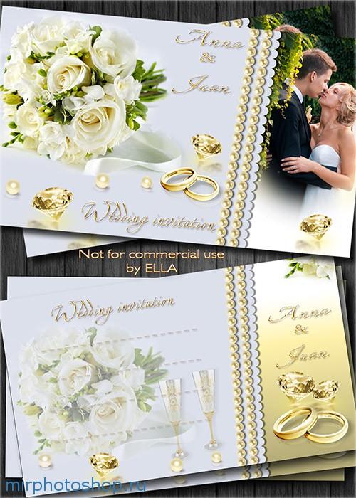 Как сделать в фотошопе приглашение на свадьбу
