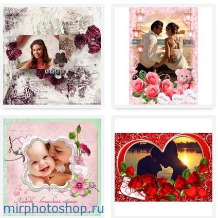 Фоторамки онлайн - чудесные рамочки ко Дню Влюбленных.