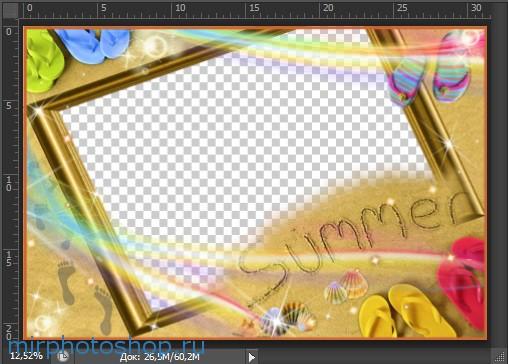 Как вставить фотографию в рамку в фотошопе