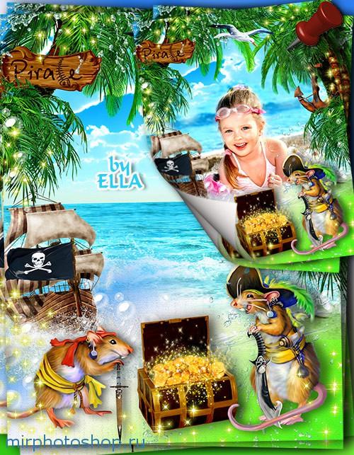 Детская морская фотошоп рамка