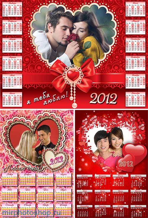 рамка на день Святого Валентина