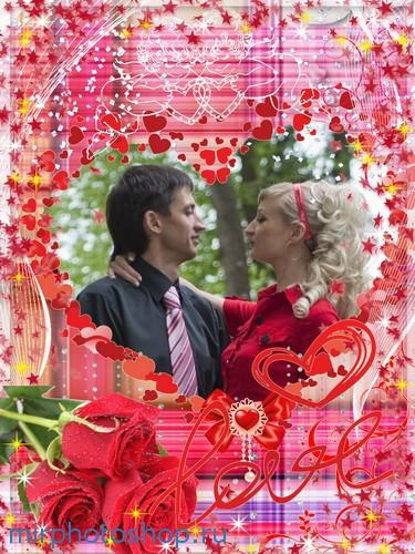 Фотошоп рамка для влюбленных на 14 февраля