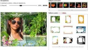 фото рамки онлайн