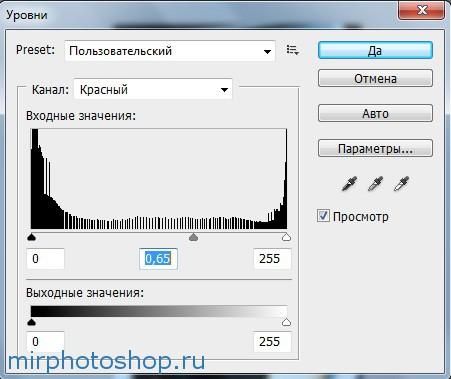 режим наложения в фотошоп онлайн