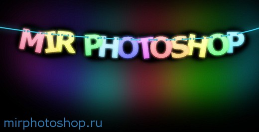 Фотошоп онлай на русском языке и без регистрации