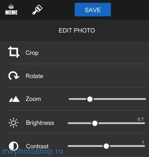 Можно также поменять яркость и контраст фона и нажимаем на кнопку Save.