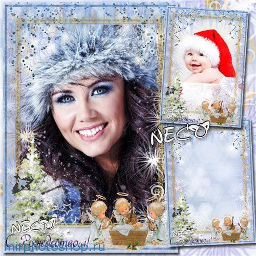 Рождественская рамка для фотошопа