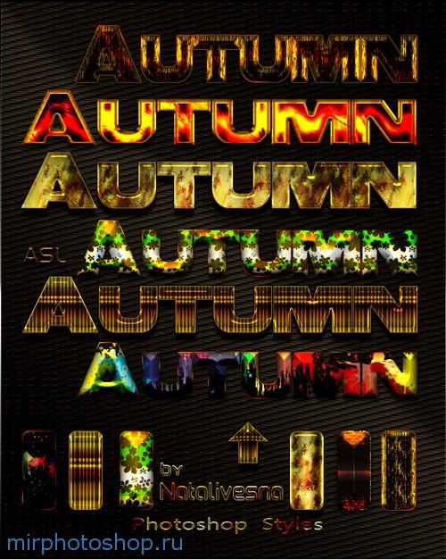 Осенние стили для программы adobe photoshop