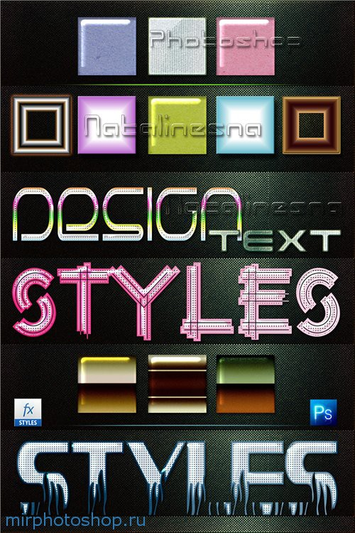 Фотошоп стили для текста | Фотошоп и фотоэффекты онлайн ...: http://mirphotoshop.ru/styles/fotoshop-stili-dlya-teksta.html