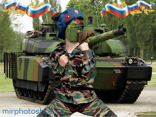 Детский шаблон для фотошопа с танком