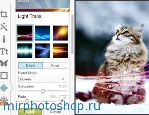 Текстуры Бесплатный онлайн фотошоп PicMonkey