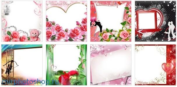 Открытки, рамки и фотоэффекты онлайн для влюбленных
