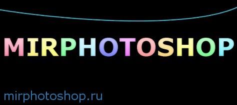 Фотошоп онлайн