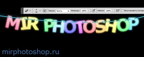 Фотошоп онлайн на русском языке