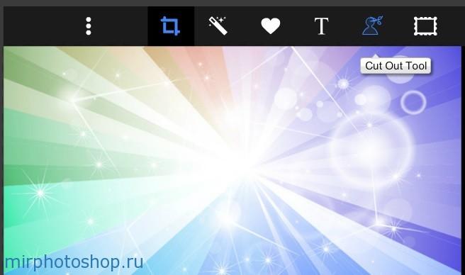 изменить на фото задний фон онлайн