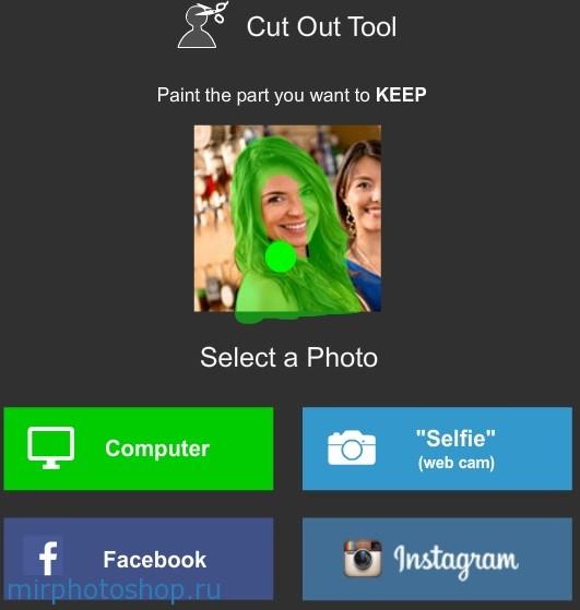 Вы можете загрузить фотографию с компьютера, с Фейсбука или с Инстаграм. Также можно сделать Селфи